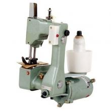 GK9-2 Portable bag sewing machine