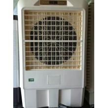 Office using evaporative cooler fan