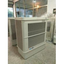 Portable evaporative air cooler for industrial